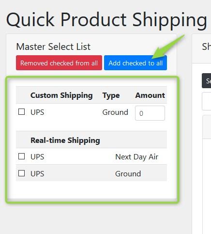 Quick Product Shipping Screenshot